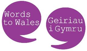 Words to Wales Logo