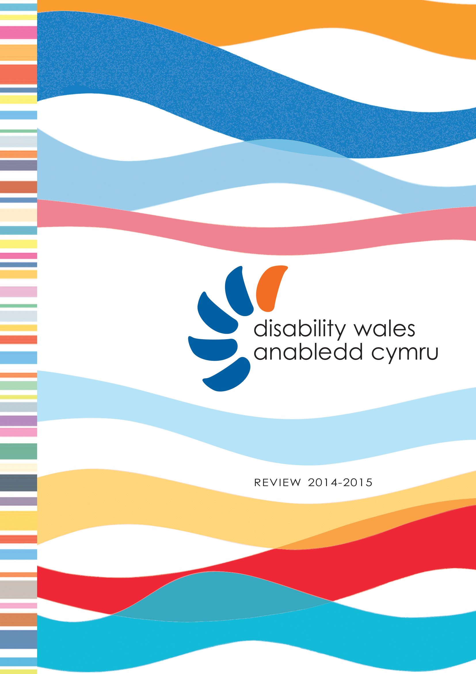 Image for DW Annual Report 2014-2015
