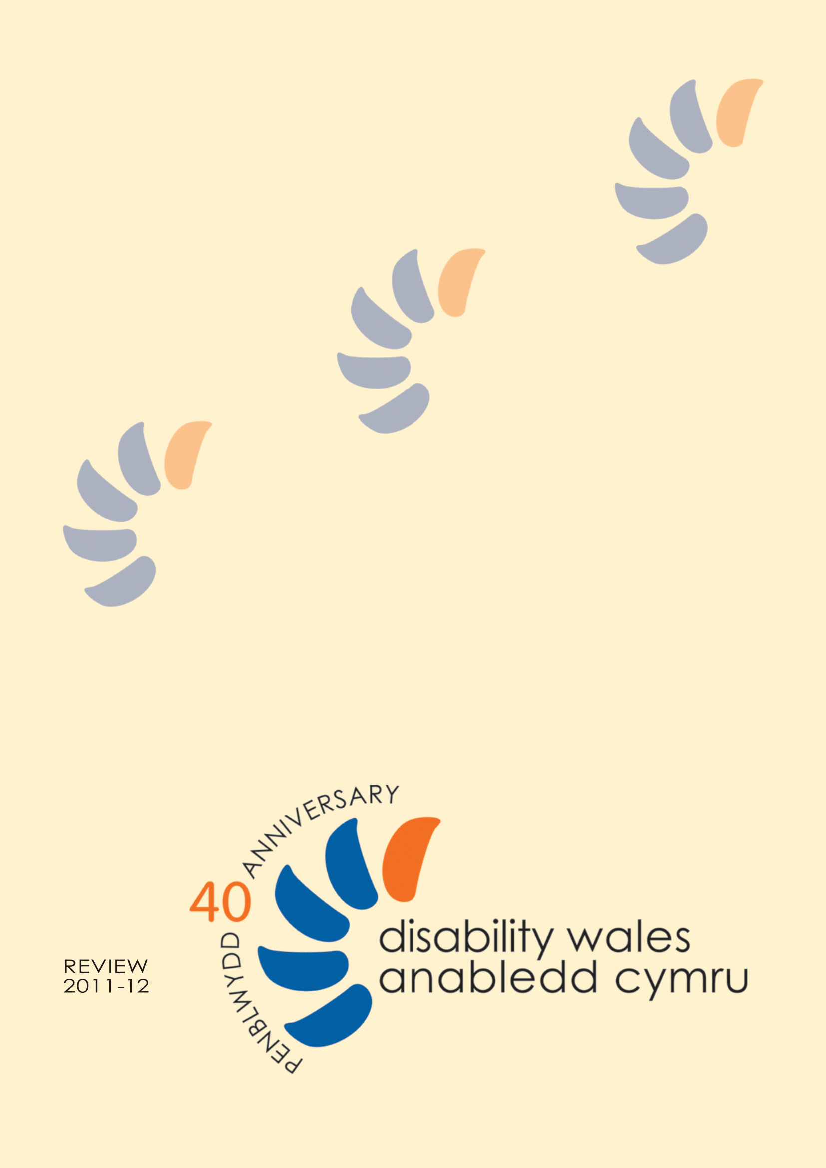 Image for DW Annual Report 2011-2012
